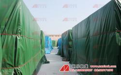 供应货场盖货帆布-平板车帆布-煤场盖砖帆布