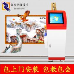 广州汉皇-3d高清智能墙体彩绘机