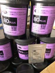 村山80PLUS耐溶剂性耐水性感光性接着剂、重氮光敏剂