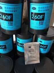 村山260F防冻耐水型感光性接着剂、重氮光敏剂