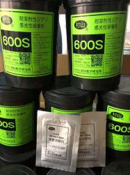 村山600S耐溶剂性感光性接着剂、重氮光敏剂