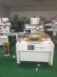中山市灯具玻璃丝印机亚克力镜片网印机PP板丝网印刷机厂家