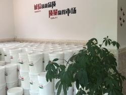防水尼龙水性油墨-防水尼龙胶浆-防水尼龙白胶浆-防水尼龙透明浆
