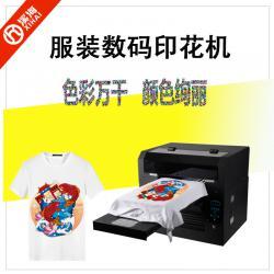 北京印衣服机器数码直喷印花机t恤布料上海数码打印机童装个性定制