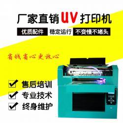 山西印衣服机器数码直喷印花机t恤布料上海数码打印机童装个性定制