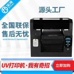 服装印花机上海A3t恤打印机杭州浙江衣服数码直喷布料卫衣印花机