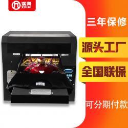 天津T恤打印机数码印花机纯棉帆布包成衣卫衣定制数码直喷印花机