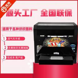 上海T恤打印机数码印花机纯棉帆布包成衣卫衣定制数码直喷印花机