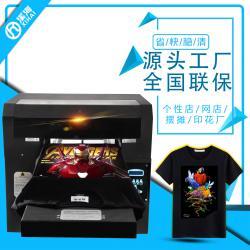 重庆T恤打印机数码印花机纯棉帆布包成衣卫衣定制数码直喷印花机