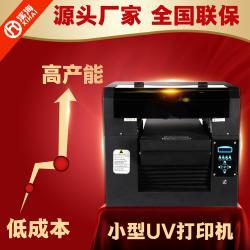 河北T恤打印机数码印花机纯棉帆布包成衣卫衣定制数码直喷印花机