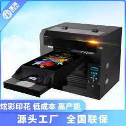 辽宁T恤打印机数码印花机纯棉帆布包成衣卫衣定制数码直喷印花机