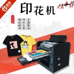 吉林T恤打印机数码印花机纯棉帆布包成衣卫衣定制数码直喷印花机