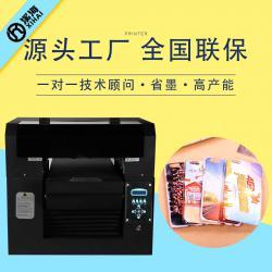 广东数码印花机纯棉直喷河南T恤打印机帆布抱枕涤纶个性定制直喷A3