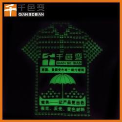 夜光浆料夜光衣服印花浆专用材料长效蓄光自发光浆