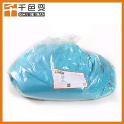 千色变专业生产温变毛巾颜料温变毛巾浆遇热脱衣毛巾变色颜料