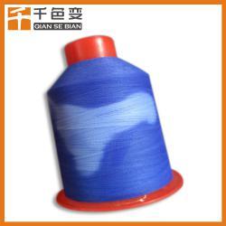 新型创意温变纱22度31度变色纱线100涤纶变色纱线厂家直销