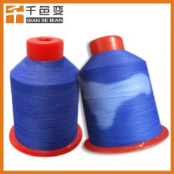 厂家供应温变线光变线感温感光变色缝纫线电脑绣花线