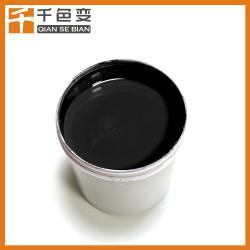 供应可逆温变油墨丝印温变油墨感温变色油墨高温消色油墨
