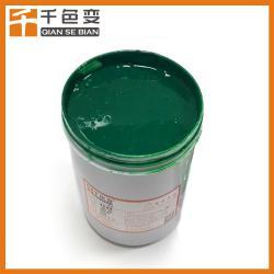 厂家生产温变油墨感温变色油墨手摸变色油墨温感油墨