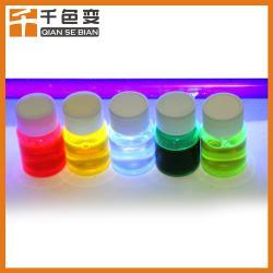 紫外防伪荧光油墨无色防伪荧光油墨
