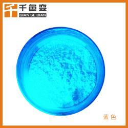 供应隐形防伪粉透过紫外光显示颜色紫外荧光粉防伪荧光粉