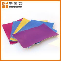 供应UV光变油墨感光变色油墨光变油墨紫外光变色油墨