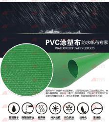 耐磨耐用防水夹网布-遮阳防晒夹网布帆布加工