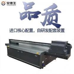 uv浮雕打印机-油画UV打印机-壁画装饰打印机-3d浮雕打印机