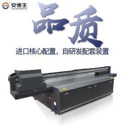 安德生uv玻璃彩印机2513UV平板打印机