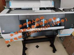 裁片印花菲林机,服装印花全透明防水喷墨菲林打印机