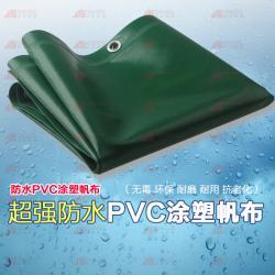 绿色涂塑三防蓬布_展销防风防雨蓬布_活动伸缩阻燃蓬布