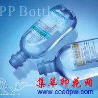 中益SP广告四色丝印油墨适用于KT版PVCABS,亮光厂家直销