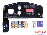 中益SP精细铭版丝印油墨,适用于电子薄膜开关铭板行业等厂家直销