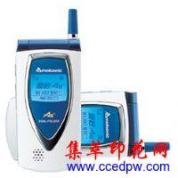 中益PM镜面丝印油墨,印刷PET,ABS,PMMA等手机面板专用