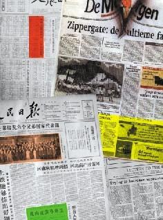 上海报纸广告个性印花加工