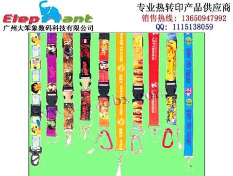 热转印数码印花织带