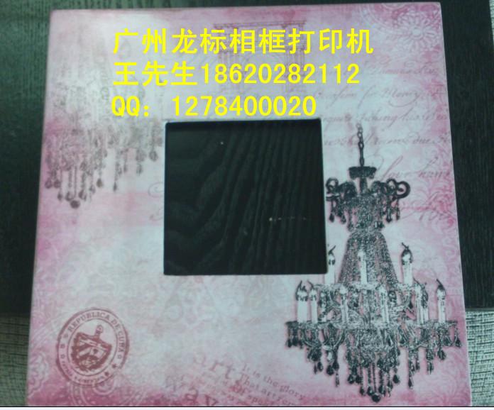 大型数码印花加工厂承接木板印花印刷加工