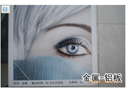 提供广州铝板直喷印花加工