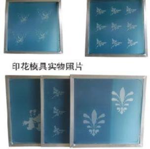 广州铝合金数码印花批量加工
