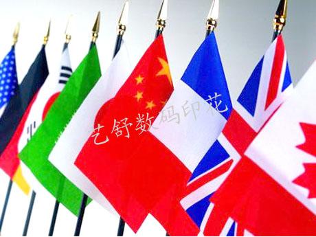 上海地区彩色旗帜布料一平方米起数码印花打样