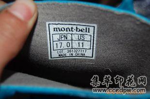 浙江溫州瑞安 恒陽燙畫 鞋舌標鞋墊標 熱轉印 燙畫