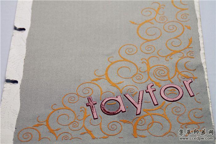 硅胶丝印|印花