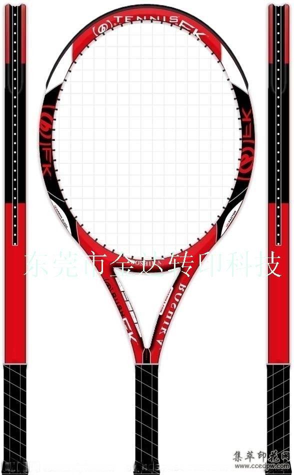 网球拍水贴纸印刷加工