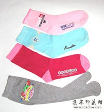 袜子LOGO印花 立体烫画 平板印花 上海印花厂