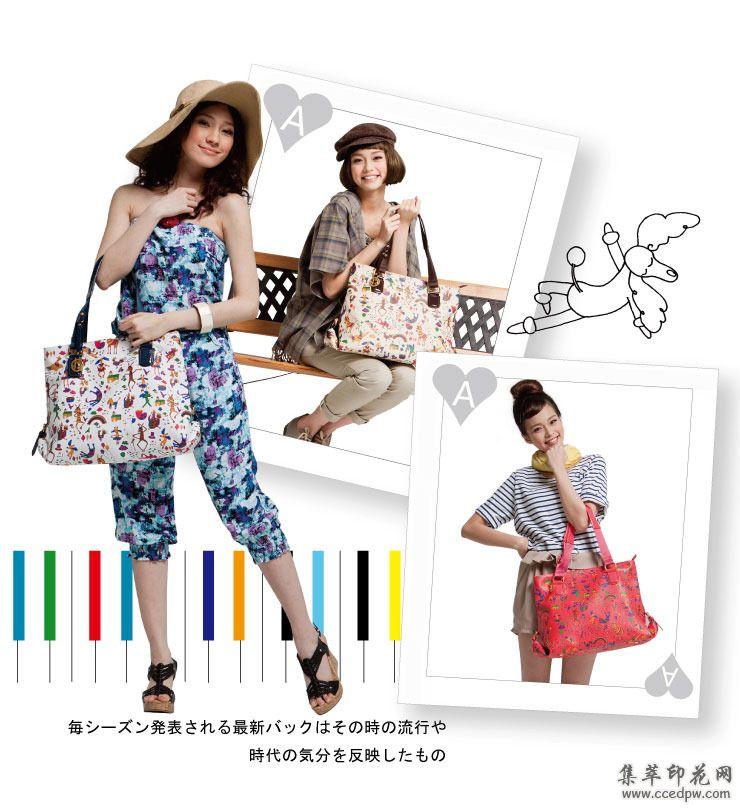 手提包皮包錢包來料數碼印花加工,皮制品彩印加工