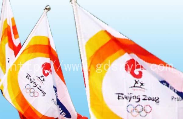 供应圣润旗帜数码喷印