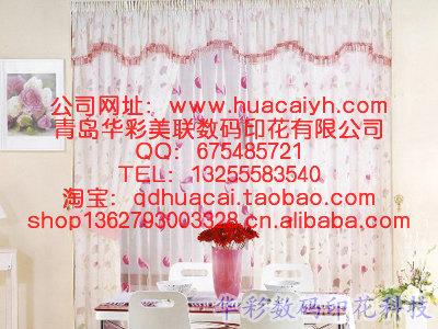 青岛家纺印花厂窗帘热转印热升华转移数码印花加工价格 窗帘印花