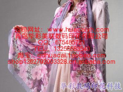 青岛家纺印花厂丝巾印花 丝巾热转印热升华转移数码印花加工价格