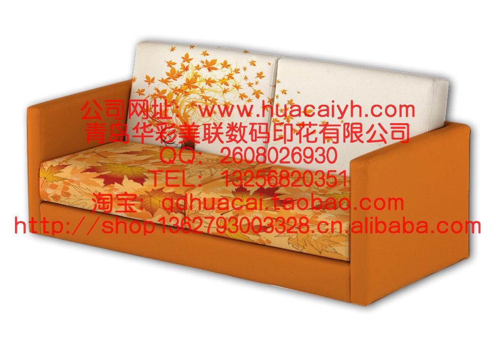 青岛家纺印花厂沙发布印花 沙发布热转印热升华转移数码印花加工
