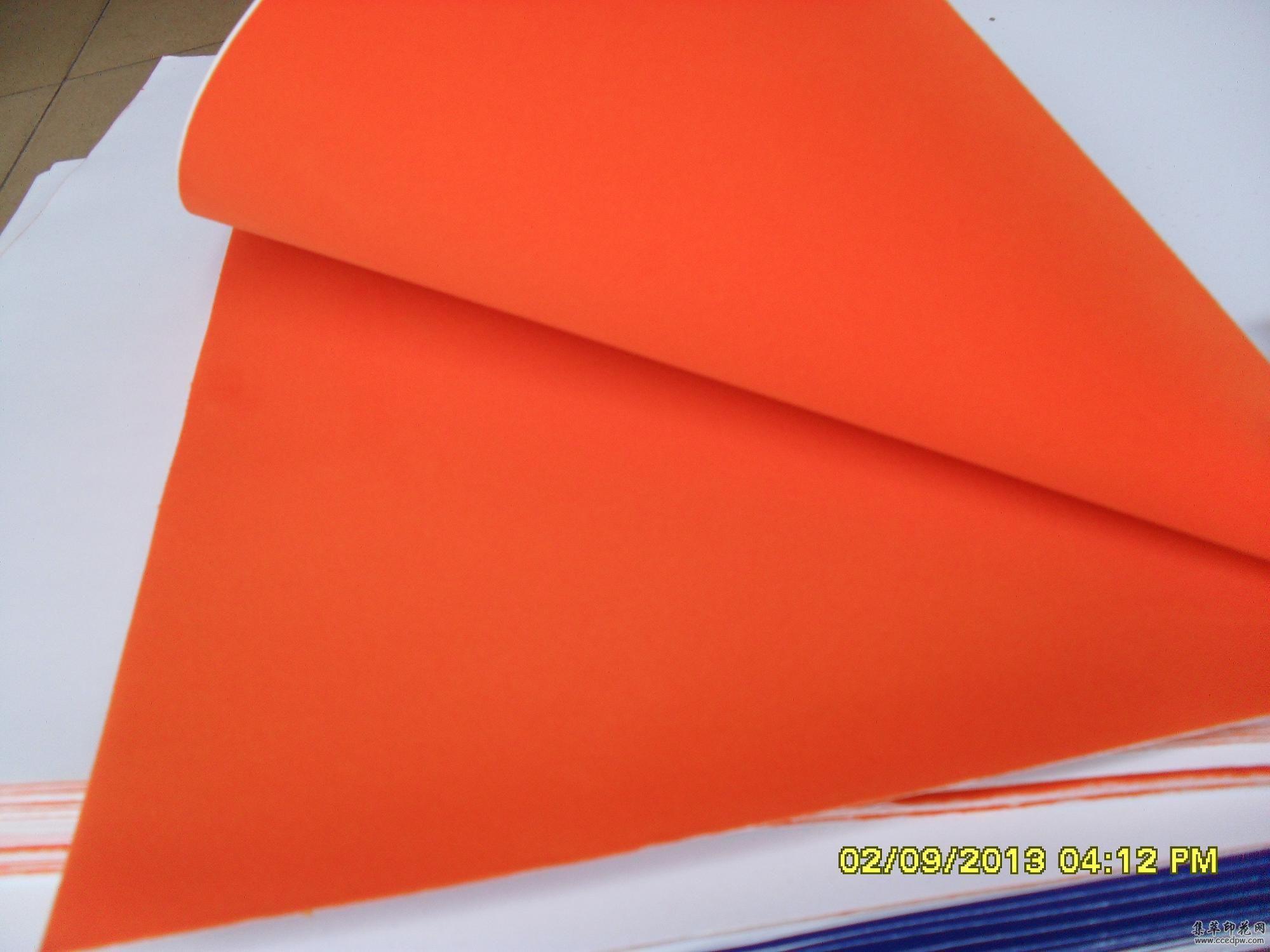 植绒纸,转印纸,环保贰发,转印绒毛纸,转印绒纸,印花烫画纸